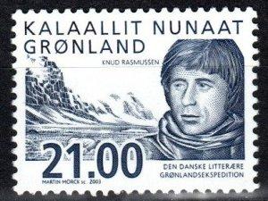 Greenland #408  MNH CV $8.00 (V5255)