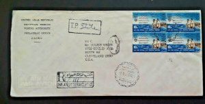 1965 Cairo Egypt To Cleveland OH Registered Philatelic Office 1st Day Cover