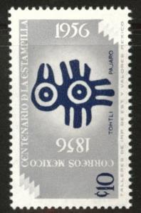 MEXICO Scott 892 MNH** stamp