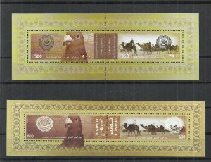 2008- Palestinian Authority- Tunisia-  Joint Issue- Arab Post Day- Bird