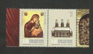BOSNIA SERBIA - MNH PAIR- ICONS - MONASTERY ZITOMISLIC - 20019.