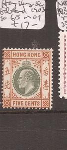 Hong Kong 1903 KE 5c SG 65 MOG (10cco)