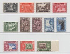 Malaya Pahang - 1957 - SG 75-86 - MLH/MNH #8
