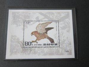 North Korea 1992 Sc 3061 Bird set MNH