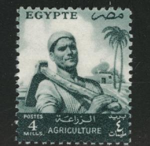 EGYPT Scott 371 MNH**
