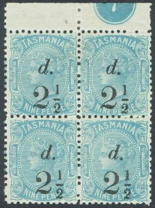 TASMANIA 1891 QV 21/2D ON 9D STAMPS MNH ** BLOCK PLATE 7 3.5MM SPACING