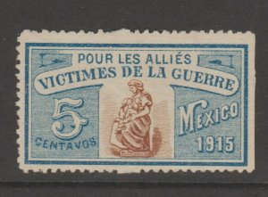 Mexico Cinderella Revenue Fiscal stamp 2-22