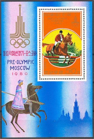 NORTH KOREA, OLYMPIC GAMES (PRE OLYMPIC) MOSCOW 1980