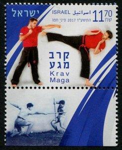 HERRICKSTAMP NEW ISSUES ISRAEL Sc.# 2131 Krav Maga Martial Arts Tabbed