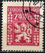 Czechoslovakia; 1947: Sc. # O12: O/Used Single Stamp
