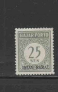 INDONESIA- WEST IRIAN #J4 1963 25s POSTAGE DUE OVPRT. MINT VF NH O.G