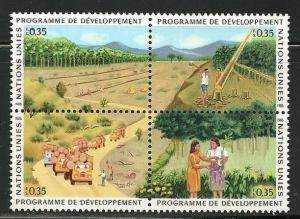 1986 United Nations Geneva UN Development Program SC# 144a Mint