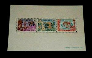 LAOS, #111a, 1965, I.T.U. CENTENARY ISSUE, SOUV. SHEET MNH, NICE! LQQK!