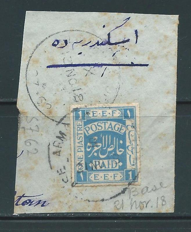 Palestine Scott #2 Bale #3 Used on Cut Army Post Office S...