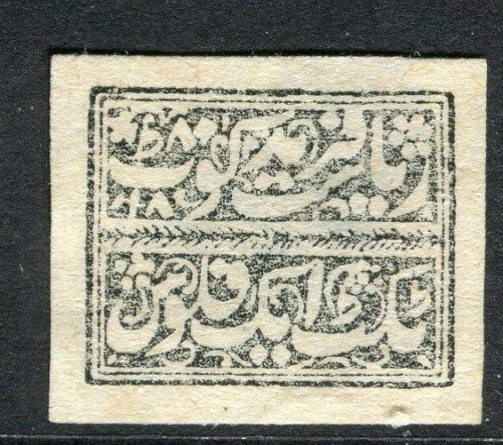 INDIA FARIDKOT 1880s-90s classic reprinted Imperf small issue unused,  black