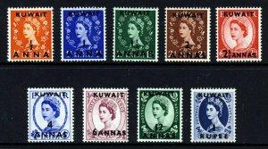 KUWAIT QE II 1956 Wmk St.Edward's Crown Overprinted KUWAIT SG 110 to SG 119 MINT