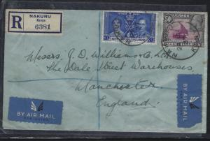 KENYA.UGANDA, TANGANYIKA (P0302B) 1937 KGV 50C+ CORONATION 5C REG A/M TO ENGLAND