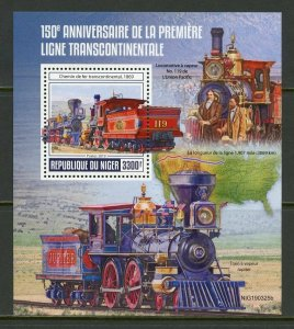 NIGER 2019 150th ANNIVERSARY OF THE 1st TRANS-CONTINENTAL LINE  S/SHEET MINT NH