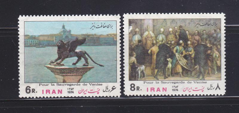 Iran 1784-1785 Set MNH Various