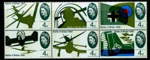 SG671pa, Battle of Britain, BLOCK of 6, NH MINT.