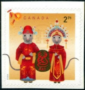 HERRICKSTAMP NEW ISSUES CANADA Year of the Rat Self-Adh. Part 2