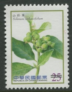 STAMP STATION PERTH Taiwan #4024 Specimen 2012 MNH CV$