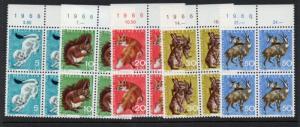 Switzerland Sc B360-4 1966 Animals Pro Juventute stamp set mint NH Blocks of 4