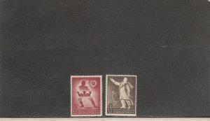 CROATIA B16-B17 MNH 2014 SCOTT CATALOGUE VALUE $2.00