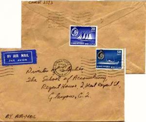Singapore 20c QEII Cocos-Keeling Schooner and 50c QEII Liner 1956 Singapore A...