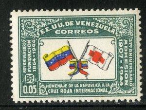 VENEZUELA 388a MNH SCV $3.00 BIN $1.50 FLAGS