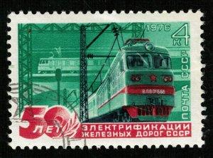 Train, Steam locomotives, (3737-T)