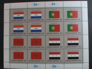 UNITED NATION-1989 SC#558-61 U. N. FLAGS SERIES MNH FULL SHEET- VERY FINE