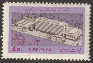 Persian/Iran stamp, Scott#1551, mint never hinged, UPU Headquarters, #F-79