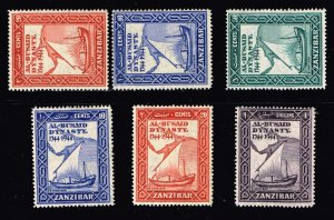 ZANZIBAR STAMP MINT STAMP COLLECTION LOT #2