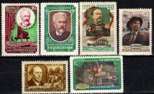 Russia #2031, 2044-8  MNH   CV $5.95 (X898)