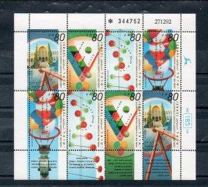Israel Scott #1159-62a 1993 Scientific Concepts Sheetlet MNH!!