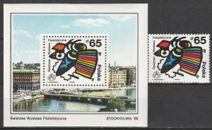 Poland #2756, 2756a MNH F-VF (V2350)