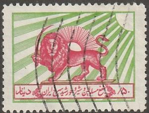 Persian stamp, Scott# RA-4, Used, postal tax stamp, red/green, #RA-4