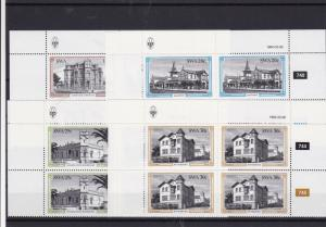 South West Africa mint never hinged Stamps Ref 14769