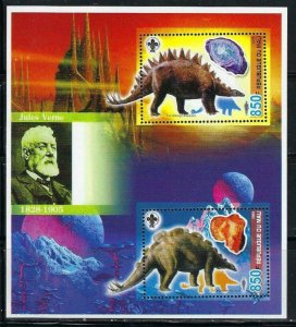 Mali MNH S/S Dinosaurs & Minerals 2005