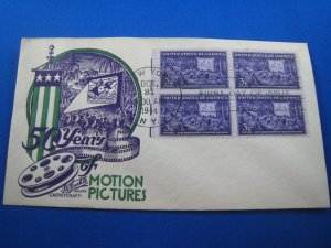 U.S. 1944 - SCOTT #926  Blk4   FDC -  Motion Pictures