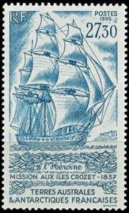 Scott #210 Sailing Ship MNH