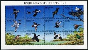 1996 Belarus 179-190KL Ducks and aquatic-wading birds 8,50 €