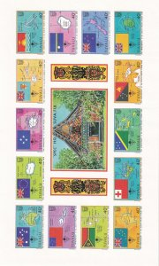 Tuvalu       #       388       MNH  Souvenir sheet of 14