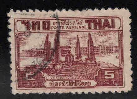 THAILAND Scott C17 Used airmail stamp