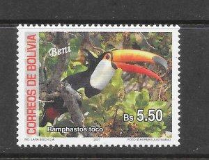 BIRDS - BOLIVIA #1331 TOUCAN   MNH