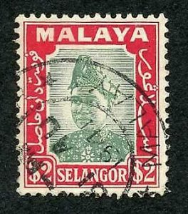 Selangor SG87 1941 2 dollar fine used Cat 50 pounds
