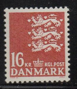 Denmark Sc 718 1983 16 ks copper red State Seal stamp mint NH