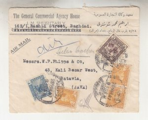 IRAQ, 1947 Airmail front, Basrah to Neth. East Indies, 2f., 10f.(3),& 20f.