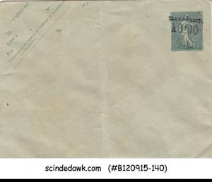 FRANCE - 15c ENVELOPE WITH TAXE REDUITE STAMPED - UNUSED